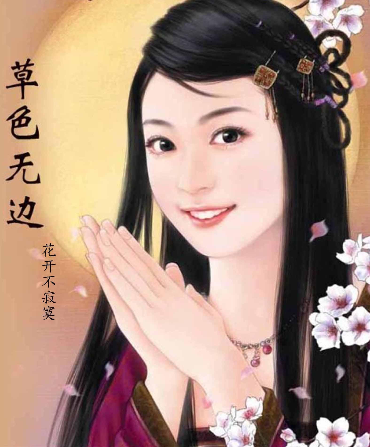 古代美女头像; 求手绘古代美女美男图;; 求手绘古装美女!